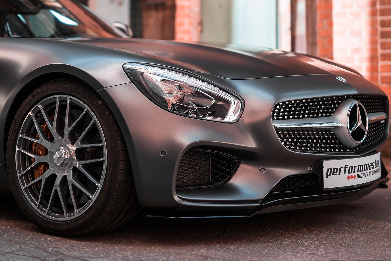 Mercedes-AMG Aerodynamik Front-Flaps 'Diamantgrill'